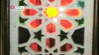 #x202b;فايز التلمساني فنان الزجاج المعشق#x202c;lrm;