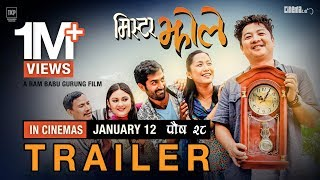 Mr Jholay | New Nepali Movie Trailer 2018| Dayahang Rai | Deeya Pun