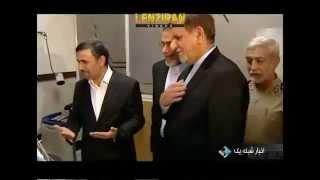 Hadhemi Rafsanjani , Ayatollah Janati and Ahmadinejad visit Ayatollah Khamenei in hospital