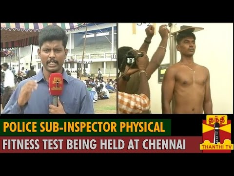 Police Sub-Inspector Physical Fitness Test being held at Egmore, Chennai - Thanthi TV
