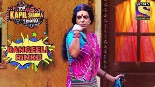 Rinku Bhabhi's Uncensored Movie | Rangeeli Rinku Bhabhi | The Kapil Sharma Show