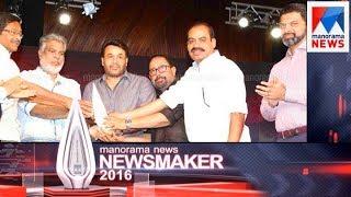 ഊഷ്മളം ലാലനുഭവം; ഒപ്പം നാല് സംവിധായകരും| Manorama News