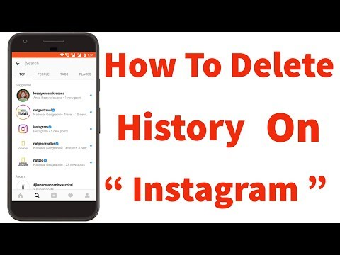How To Clear/Delete History On Instagram Search Permanently-2018(Remove Watch history&Chat History)