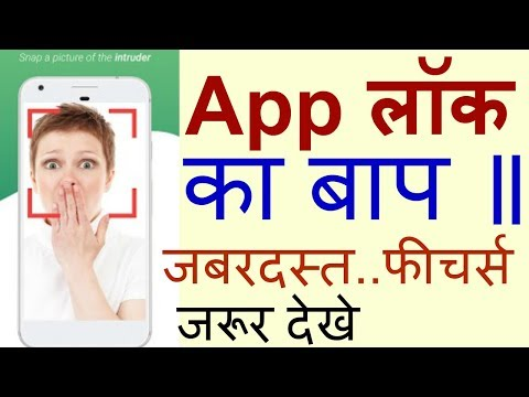 lock your mobile with high security || fully security now