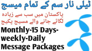 Telenor Monthly Weekly Daily SMS Packages|Telenor SMS Codes|Telenor Message