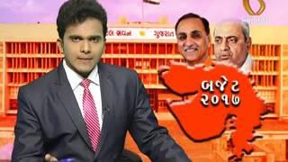 NEWS WITH TALK SHOW  - ગુજરાત બજેટ - ૨૦૧૭