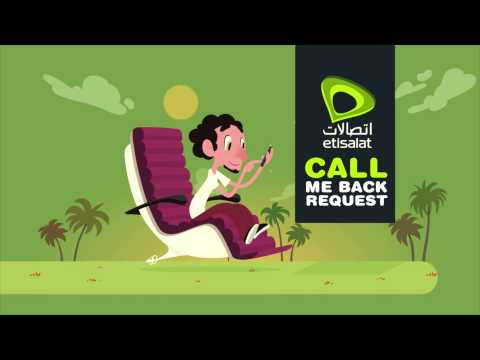 Call Me Back Service from Etisalat