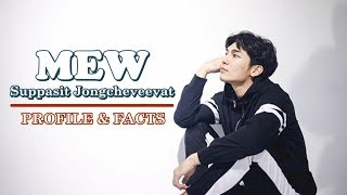MEW SUPPASIT (What the duck the series's PREE) PROFILE AND FACTS