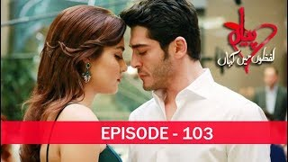 Pyaar Lafzon Mein Kahan Episode 103