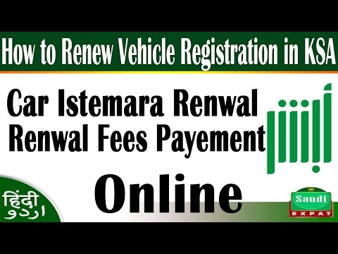 How to Renew Car Registration in Saudi Arabia (Istemara) || Hindi/Urdu