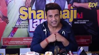 Krishna Abhishek Very Sad Reaction on #Pulwama Terrorist Attack | Sharmaji Ki Lag Gai Music Launch