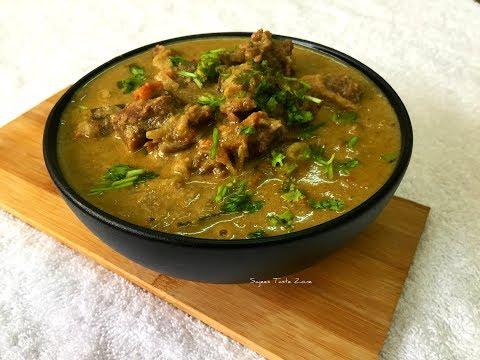 Mutton Kuruma | Mutton Korma | മട്ടൻ കുറുമ