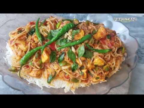 SINGAPORIAN RICE à la Pakistani style | Pakistani Kitchen
