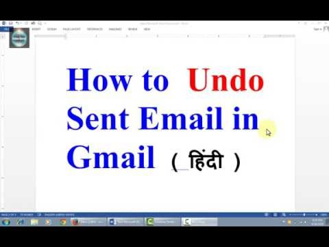 How to Recall Sent Email Messages in Gmail - Undo Wrong Delivery