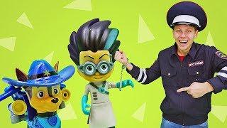 Download Видео для детей про игрушки. Игры в полицейских! Кто поймал Ромео? Video