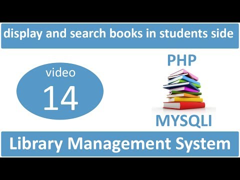 display and search books in students side in LMS