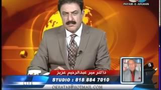 payam afghanistan tv
