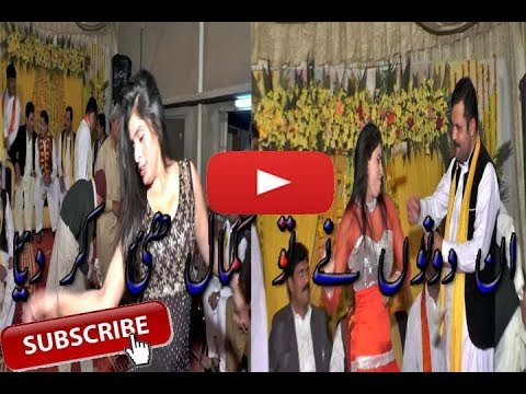 private dance party in lahore nachan faratey mar k