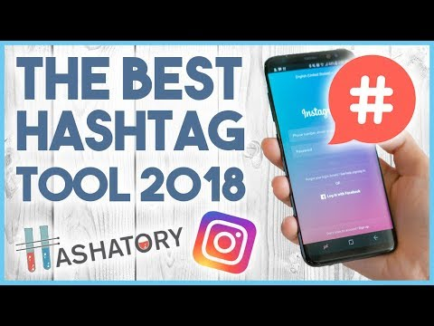 😄 30 SECOND HASHTAG RESEARCH - HASHTAG TOOL HASHATORY REVIEW 😄