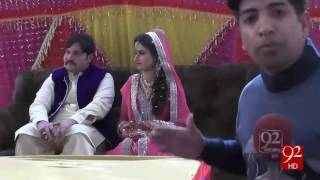 Hearing impared man from Jhang ties knot after finding his match in Gujranwala 3-02-2017 - 92NewsHD