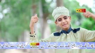 Menu Rozzy Ty Hazzor Ny Bullaya || Madiny Jany Walo K liye Gift  || Shakeel Sindhu Qadri