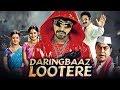 Daringbaaz Lootere Bommana Brothers Chandana Sisters 2019 New Full Movie Allari Naresh mp3