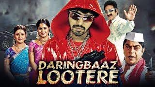 Daringbaaz Lootere (Bommana Brothers Chandana Sisters) 2019 New Full Movie | Allari Naresh