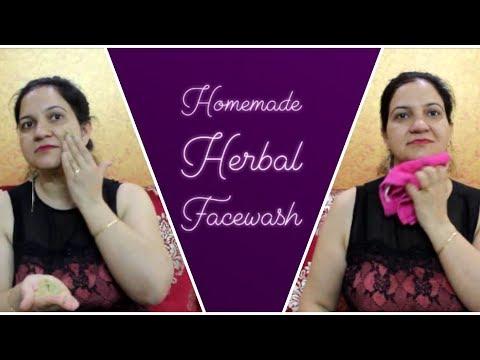 HOMEMADE HERBAL FACE WASH | DIY HERBAL FACE WASH | ROYAL STYLE