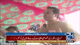 Talal Chaudhry lashes out at PTI leadership