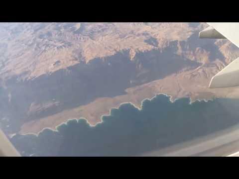 Flight from  Eilat (ETH) to Tel Aviv (SDV)