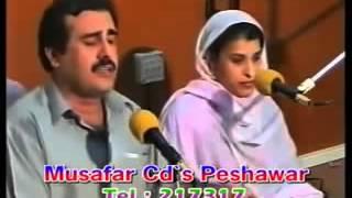 Afghani Song And Pashto Music Gulzar Alam And Wagma Tapay Lar Aw Bar Afghan Loy Afghanistan