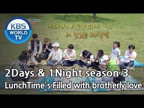 Only the winners are allowed to eat on this show!  [2Days & 1Night Season 3/2018.05.27]