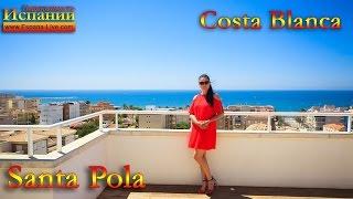 Купить квартиру в аликанте испании на берегу моря недорого