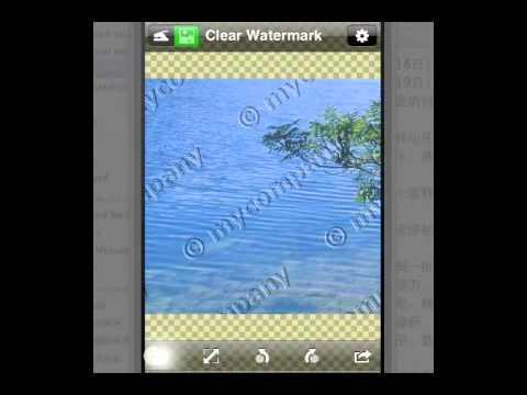 How to Create Clear Embossed Watermark For Your Photos on iPhone