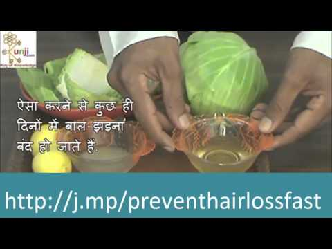 How to Prevent Hair Loss Due to  Stress