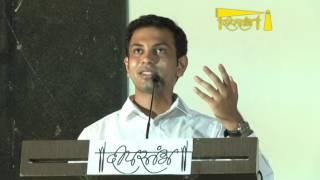 UPSC करताय मग नक्की बघाच Dr.SAURABH SONAWANE दीपस्तंभ यशोत्सव २०१७