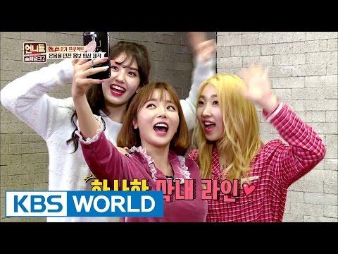Sister's Slam Dunk Season2 | 언니들의 슬램덩크 시즌2 – Ep.3 [ENG/TAI/2017.03.03]