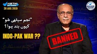 Sethi Sey Sawal | 28 August 2019 | Najam Sethi on Indo-Pak Relations & Closure of Najam Sethi Show