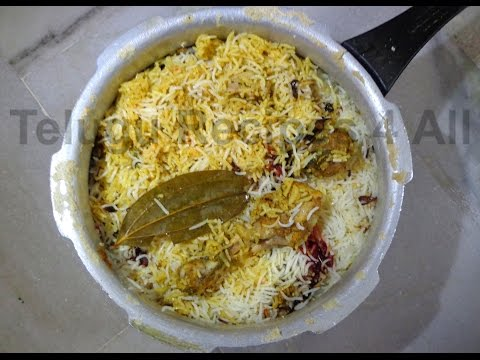 How to Make CHICKEN BIRYANI RESTAURANT STYLE Recipe in Telugu
