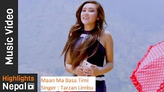 Manma Basa Timi   New Nepali Sentimental Song 2017/2074   Tarzan Limbu