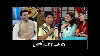 Jeeto Pakistan So much Angry girl with Fabiha Sherazi
