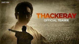 Balasaheb Thackeray Movie | Nawazuddin Siddiqui | Teaser/Trailer