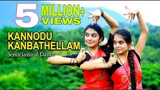 KANNODU KANBATHELLAM |Jeans|Semiclassical dance|Praveena Unni|Padma Shalini