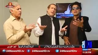 Imran Khan finally found a way to take Nawaz Sharif resignation