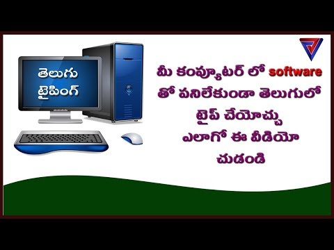 How to to type in Telugu without any software using google input tools