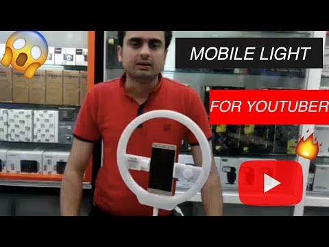 Best light for mobile youtubers.!