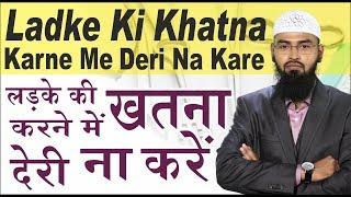 FUNNY - Ladke Ki Khatna - Circumcision Karne Me Bewajah Takhir Na Kare By Adv. Faiz Syed
