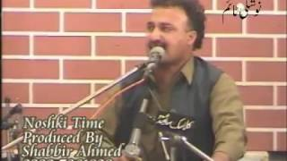 Nushki Time Basit Zaib