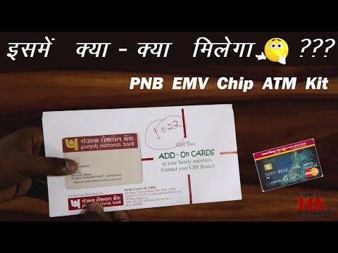 Punjab National Bank ATM / Debit Card Unboxing   PNB EMV Chip ATM Card Unboxing In Hindi