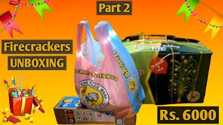 Again I Purchased CrackersOf 6000 Rupees || Diwali Cracker Stash 2018 Part 2 || Unboxing